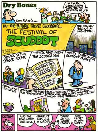 Dry Bones cartoon (1991) - Scuddot
